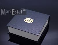 Мужской браслет каучук и сталь (арт.BR-020)