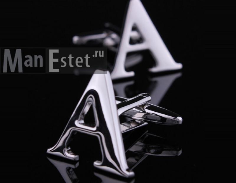"""Запонки стальные буква """"А"""""""