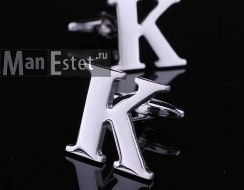 """Запонки стальные буква """"К"""" (арт.CL-5318)"""